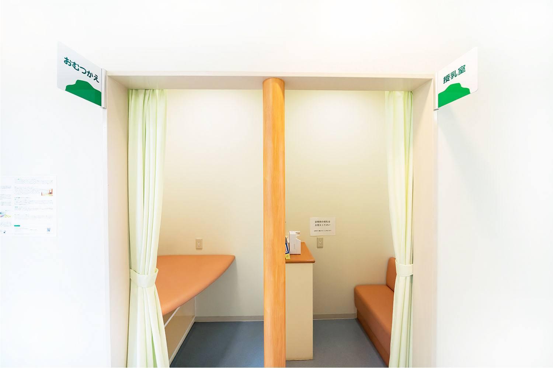おむつ交換室・授乳室