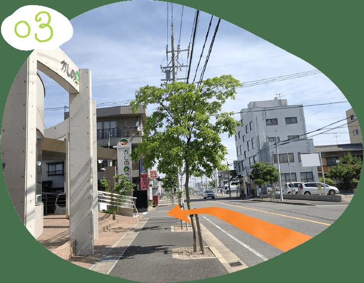Access 清須市方面から当院へのアクセス