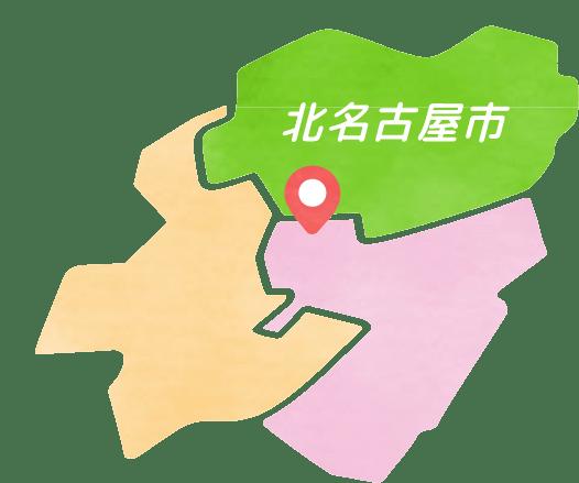 清須市の北東部のすぐ近くの小児科・アレルギー科です