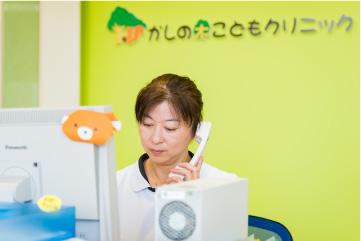 北名古屋市から近い小児科なら、かしの木こどもクリニック